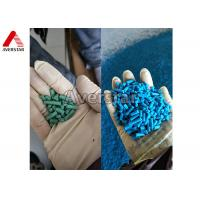 Wholesale Brodifacoum 0.005 % Bait Block Rodenticide, High rodent control rate from china suppliers