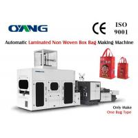 Wholesale Water Proof Laminated Non Woven Box Bag Making Machine High Output 50 pcs / min from china suppliers