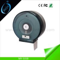 Wholesale wall mounted toilet tissue paper roll dispenser with key for restaurant from china suppliers