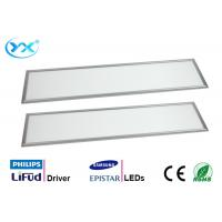Wholesale Smd 40w square led panel ceiling lights aluminum white 300x1200 from china suppliers