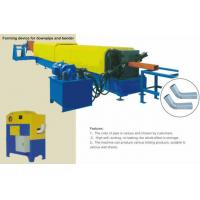 Wholesale 18 Stations and Hydraulic Automatic Cutting Panasonic Downspout Pipe Roll Forming Machine from china suppliers