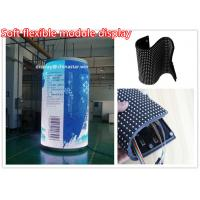 Wholesale High Definition lightWeight 3mm Flexible LED Screen For Video , Energy saving from china suppliers