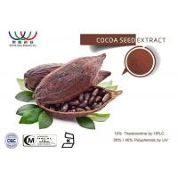 Wholesale All Natural Cocoa Extract Weight Loss , Pure Dark Cocoa Powder Antioxidants from china suppliers