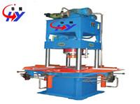 Wholesale HY100-500B Pave stone machine from china suppliers
