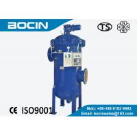 Wholesale BOCIN self clean auto backwash filter for large flow rate water filtering from china suppliers