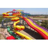 Wholesale Large Yellow Water Playground Equipment Fibergalss 13 Height for Adult from china suppliers