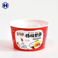 Wholesale Fruit Pulp IML Plastic Containers Stackable Compostable Yogurt Cups from china suppliers
