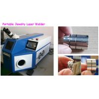 Wholesale Stainless Steel / Jewelry Soldering Machine For Jewelry 0.2 - 2.0mm Light Spot Size from china suppliers