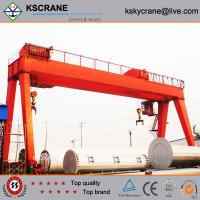 Wholesale MG Model Double Girder Gantry Crane Design from china suppliers