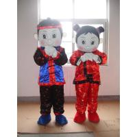 Wholesale Kids Inflatable Costumes from china suppliers