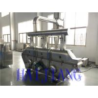 SUS304/316L Vibrating Fluidized Bed Dryer For Big Capacity Pesticide