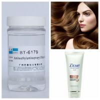Buy cheap Micro - Emulsion Amodimethicone for Hair Care Silicone Oil from wholesalers