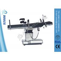 Wholesale X - Ray Universal Hospitla Surgical Operating Table with Hydraulic Engine from china suppliers