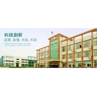 Jiangsu Giantally IMP.& EXP. Co.ltd