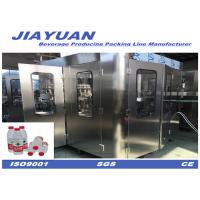 Wholesale High Efficiency Drinking Water Bottle Filling Machine With 8000 - 10000 B/H from china suppliers