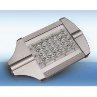 Wholesale IP65 24W 12V DC Mini Solar LED Street Light 2250 lm Initial Lumen With CE Approval from china suppliers