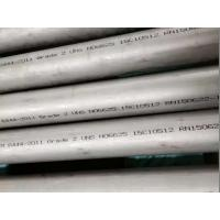 Corrosion Resistant Alloy 625 Inconel Tubing , ASME SB444 GR.2 Inconel 625 Seamless tube