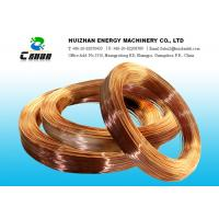 Wholesale Copper Coil Air Conditioner Copper Tube With Wide Specifications from china suppliers