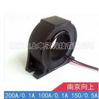 Wholesale DL-CT13CL  Soft starting current transformer for motor protection    200A 100A/0.1A 150A/50mA from china suppliers