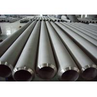 """Wholesale 4"""" 6"""" 8 Inch 304 / 316L Stainless Steel Precision Seamless Tube For Hydraulic Equipment from china suppliers"""