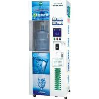Wholesale Fresh Purified Water Vendor for RO water treatment system from china suppliers