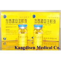 Wholesale 141505-33-1 Levisimendan FDA Approval Calcium Sensitizer Increasing Cardiac Contractility from china suppliers