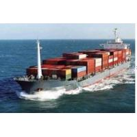 Wholesale SEA SHIPPING,  SEA FREIGHT SERVICE FROM GUANGZHOU, CHINA TO WORLDWIDE from china suppliers