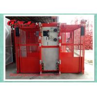 Wholesale Changlong Century Brand 0-34m/min 2000kg capacity rack and pinion cage hoist from china suppliers