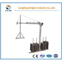 Buy cheap zlp construction maintenance cradle / electric winch gondola / suspended scaffolding platform from wholesalers