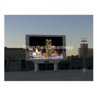 Wholesale 5500 CD Brightness P12 Outdoor Advertising LED Display With 2R1G1B from china suppliers