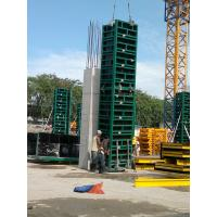Wholesale High Strengthened Frame Formwork  from china suppliers