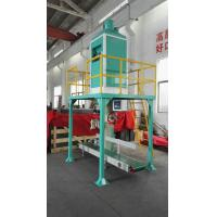 Wholesale Ruili Coffee Beans/ Bean Meal/ Feritilizer Bagging Machine with over 15 years usage experience from china suppliers