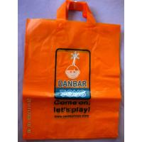 Wholesale Clothes Packaging Soft Loop Handle Bag With Customized Logo / Retail Shopping Bag from china suppliers