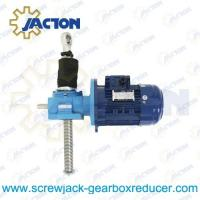 China electrical worm gear 15hp electric screw jack, strong electrically screw jack on sale
