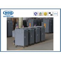 Wholesale Vertical Small Scale Electric Steam Boiler Generator LDR Automatic Control from china suppliers