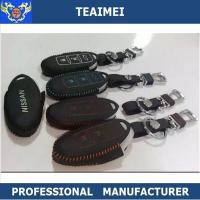 Wholesale Smart Car Logo Leather Key Case Control Real Remote Key Covers from china suppliers