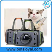 Quality China Factory Wholesale New Pet Product Supply Dog Crate Bag Cat Carrier for sale