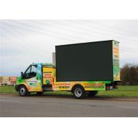 Buy cheap 1 Side Durable PH10mm LED Trailer Sign Ultra Slim For Road Show from wholesalers