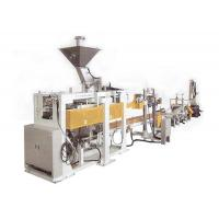 Wholesale Milk Powder Packaging Machine Given Bag , Automatic Filling And Sewing Machine from china suppliers