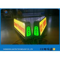 Wholesale Outdoor Double sided advertising Taxi LED Display 960 x 320mm with 3G 4G WIFI controller from china suppliers