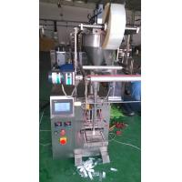 Wholesale Powder Sachet / Powder Coffee Packaging Machine , Automatic Powder Filling Machine 1-320ml from china suppliers