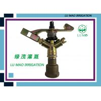 Wholesale Dual Nozzle Irrigation Water Sprinklers Large Areas Chemical Resistant from china suppliers