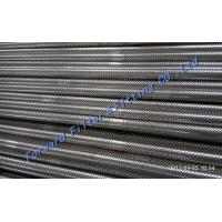 Wholesale Custom Longitudinal Welded Stainless Steel Perforated Metal Tube Standard Specification from china suppliers