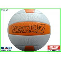 Wholesale Custom Printed 20cm Official Volleyball Ball / Machine Sew Volleyball Beach Ball from china suppliers