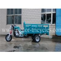 Wholesale Water Cooled 5 Wheel Motorcycle , Gasoline Truck Tricycle Double Rear Wheels from china suppliers