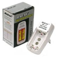 Quality JIABAO trickle battery charger for AA/AAA/Ni-Mh batteries for sale