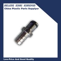 "Wholesale Piping components Male 1/4"" Brass quick release couplings without check from china suppliers"