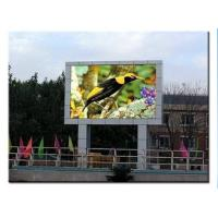 Wholesale Outdoor Full Color LED Display P6 for Shopping Mall / Airport  Advertising from china suppliers