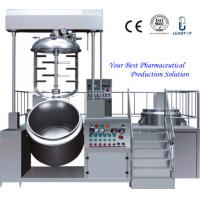 Wholesale 50L Skin Care Cream / Yogurt Vacuum Emulsifying Machine With High Shear Mixer from china suppliers