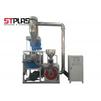 Wholesale PVC Plastic Auxiliary Machine / Disc Type Plastic Grinding Milling Machine from china suppliers